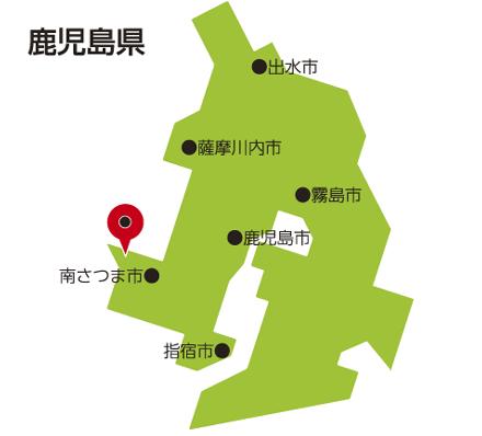 株式会社ナンカ地図